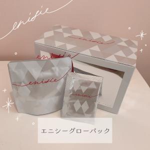 サロン専売化粧品☆新商品入ってます!